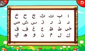 marbel-belajar-hijaiyah